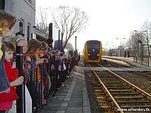 treink