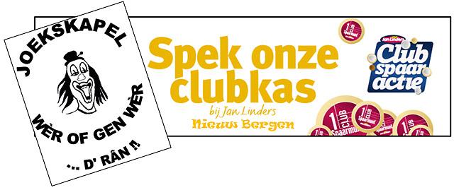 Joekskapel_clubspaaractie