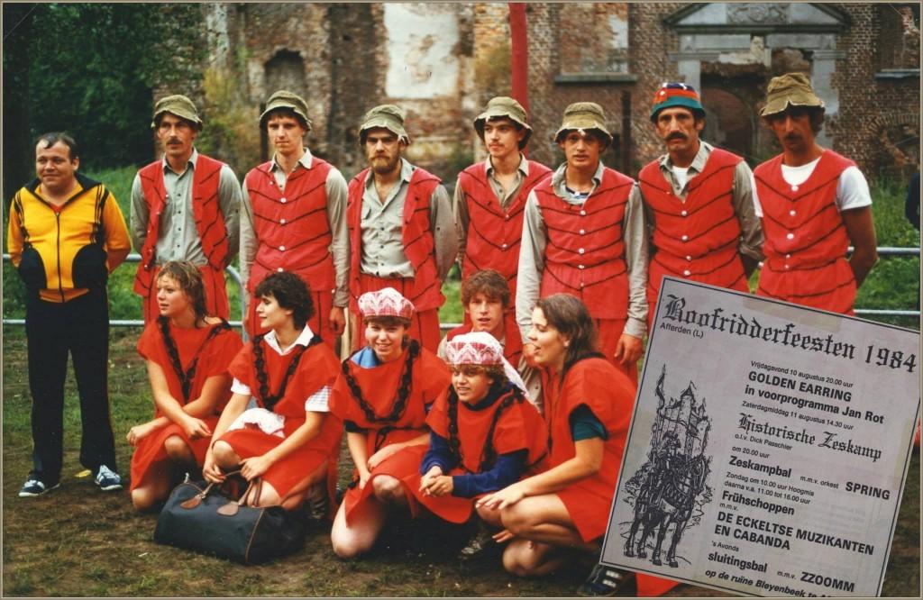 dorpsarchief-roofridderfeesten-jaren-80