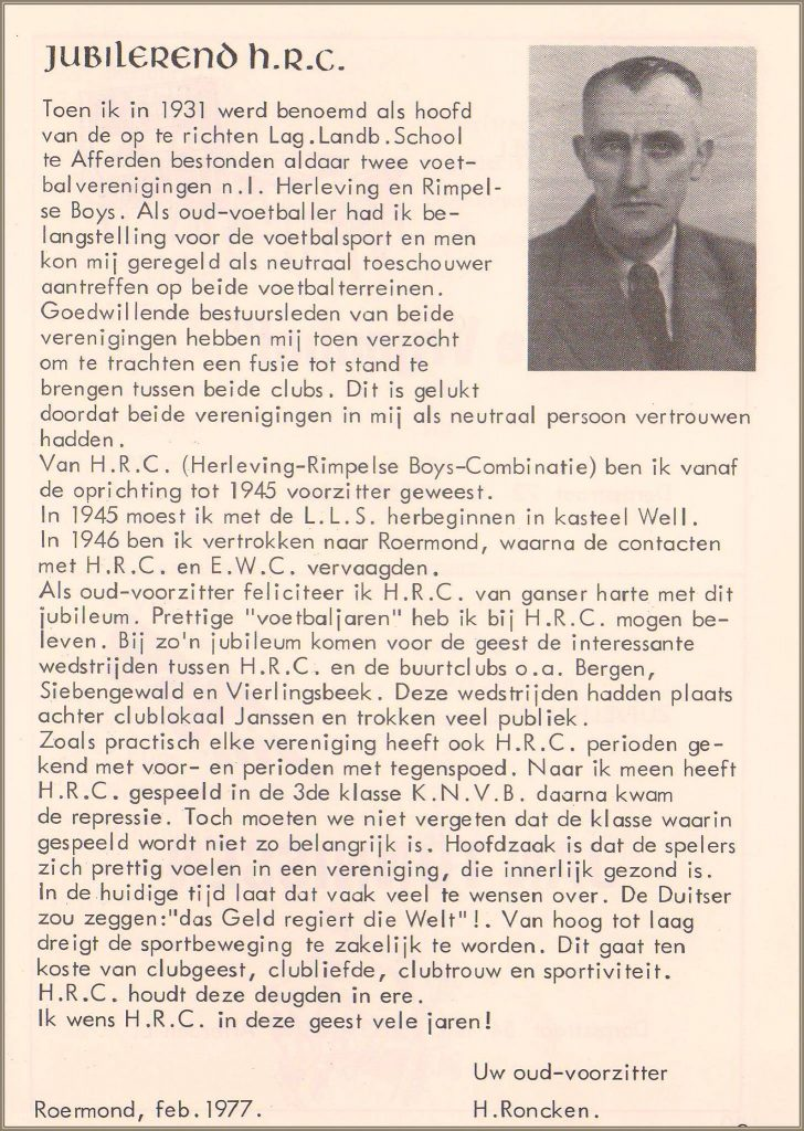 Dorpsarchief Jubilerend HRC 1977